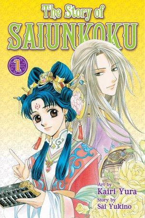 Saiunkoku Monogatari édition USA