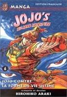 Jojo's Bizarre Adventure #6