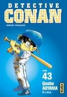 Detective Conan #43
