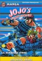 Jojo's Bizarre Adventure #5