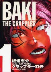 Grappler Baki édition VO - Deluxe