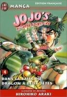 Jojo's Bizarre Adventure #4