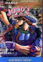 Jojo's Bizarre Adventure #2