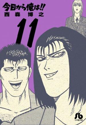 Kyô Kara Ore ha!! # 11