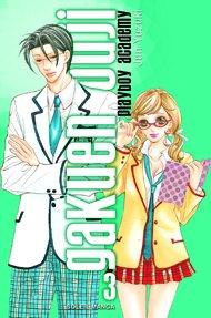 Gakuen Ouji - Playboy Academy T.3