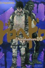 Dorohedoro # 10