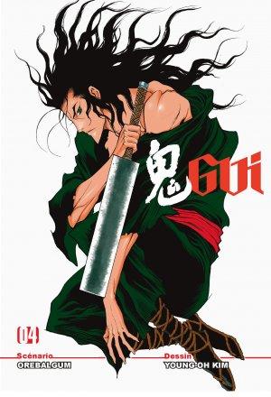 couverture, jaquette Gui 4  (Booken Manga) Manhwa