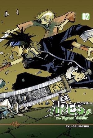 couverture, jaquette Ares Le Soldat Errant 2  (Booken Manga)
