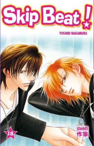 couverture, jaquette Skip Beat ! 18  (casterman manga) Manga