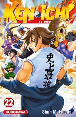 Kenichi - Le Disciple Ultime # 22