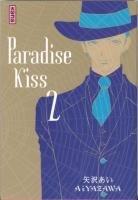 Paradise Kiss T.2