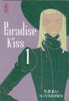 Paradise Kiss édition SIMPLE