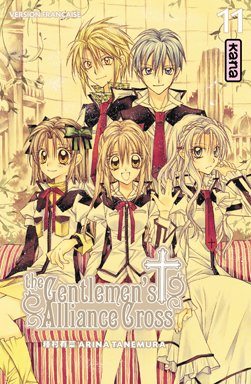 couverture, jaquette The Gentlemen's Alliance Cross 11  (kana)