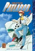 couverture, jaquette Patlabor 2  (Kabuto) Manga