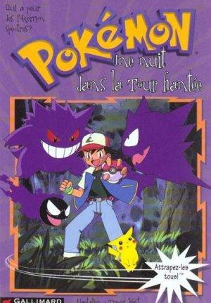 Pokémon # 4