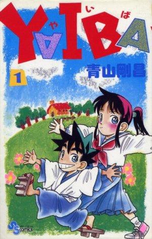 couverture, jaquette Yaiba 1 1ère édition (Shogakukan)
