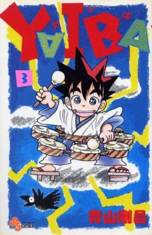 couverture, jaquette Yaiba 3 1ère édition (Shogakukan)