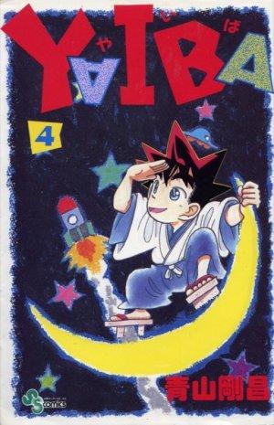 couverture, jaquette Yaiba 4 1ère édition (Shogakukan)