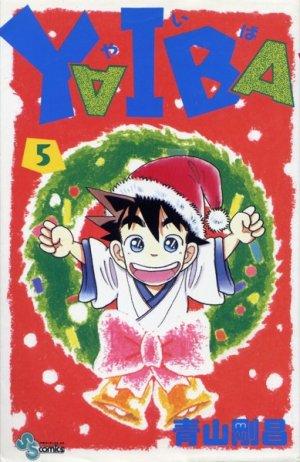 couverture, jaquette Yaiba 5 1ère édition (Shogakukan)