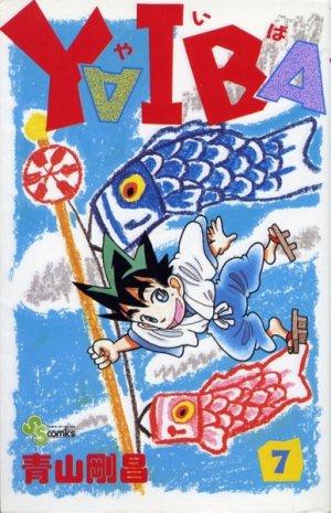 couverture, jaquette Yaiba 7 1ère édition (Shogakukan)