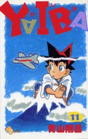 couverture, jaquette Yaiba 11 1ère édition (Shogakukan)