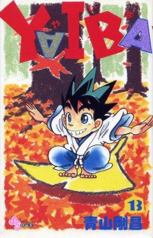 couverture, jaquette Yaiba 13 1ère édition (Shogakukan)