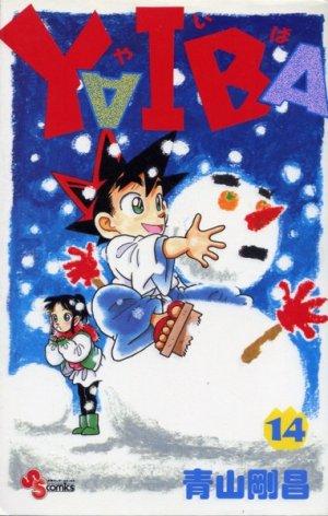 couverture, jaquette Yaiba 14 1ère édition (Shogakukan)