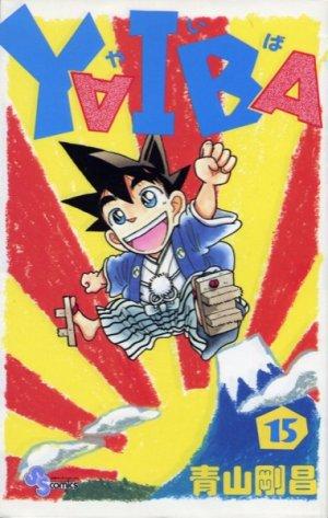couverture, jaquette Yaiba 15 1ère édition (Shogakukan)
