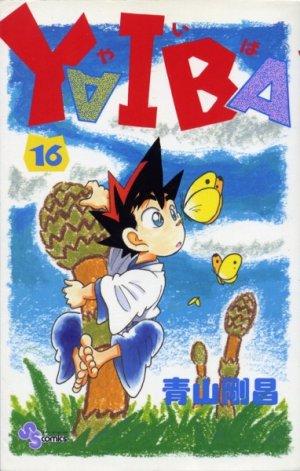couverture, jaquette Yaiba 16 1ère édition (Shogakukan)