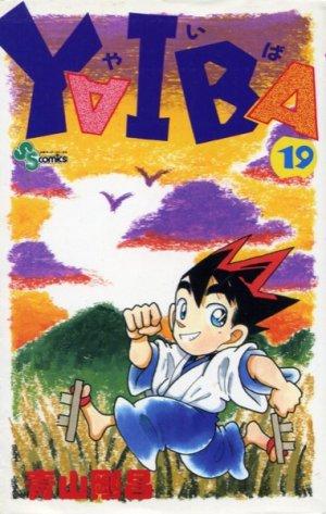 couverture, jaquette Yaiba 19 1ère édition (Shogakukan)
