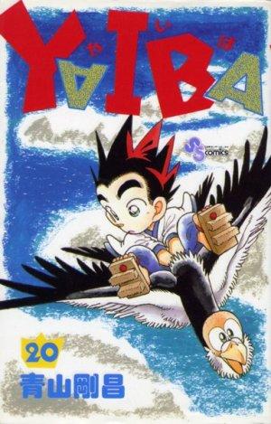 couverture, jaquette Yaiba 20 1ère édition (Shogakukan)