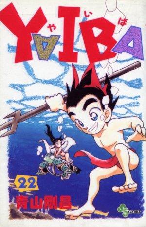 couverture, jaquette Yaiba 22 1ère édition (Shogakukan)