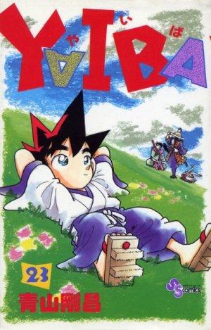 couverture, jaquette Yaiba 23 1ère édition (Shogakukan)