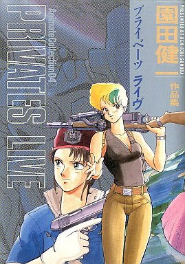 Kenichi Sonoda - Tanpenshû édition Tanpenshû