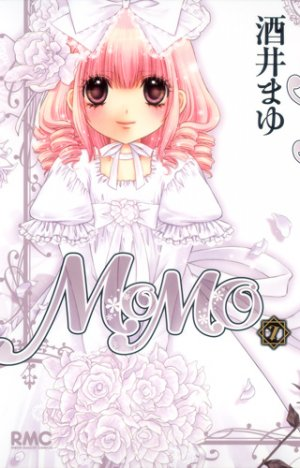 couverture, jaquette Momo - La Petite Diablesse 7  (Shueisha) Manga