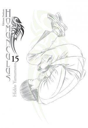 couverture, jaquette Homunculus 15  (Tonkam)