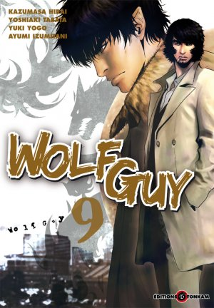 couverture, jaquette Wolf Guy 9  (Tonkam)