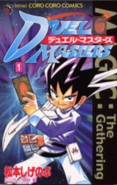 Duel Masters édition Simple