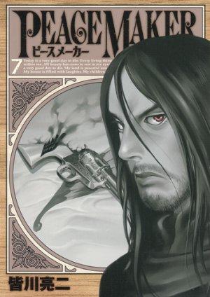 couverture, jaquette PeaceMaker 7  (Shueisha) Manga