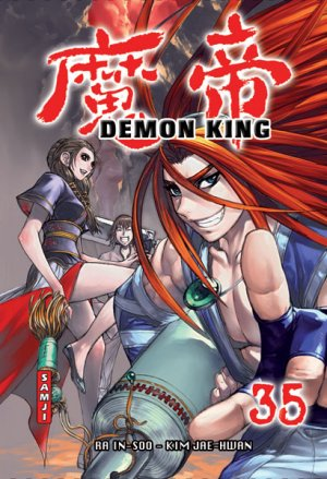 Demon King T.35
