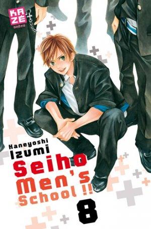 couverture, jaquette Seiho Men's School !! 8  (kazé manga)