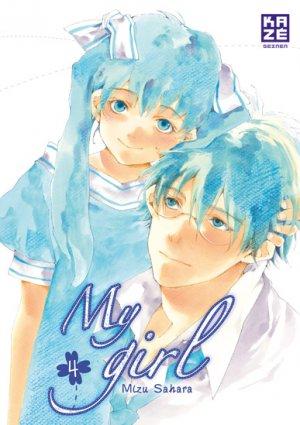 couverture, jaquette My Girl 4  (kazé manga)