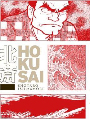 Hokusai édition Réédition Française