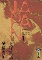 Japan édition SIMPLE