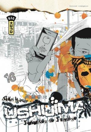 Ushijima # 16