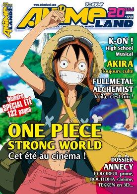 Animeland # 173
