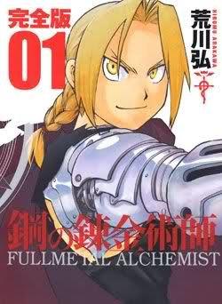 Fullmetal Alchemist édition Deluxe