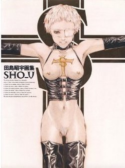 TAJIMA SHO-U - Artbook # 1