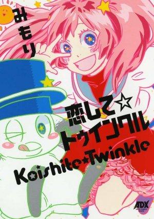 Koishite Twinkle édition simple