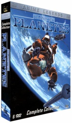 Planetes édition Intégrale